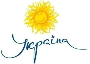 Sonnenblume Ukraine