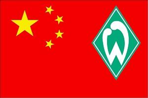 WerderChina