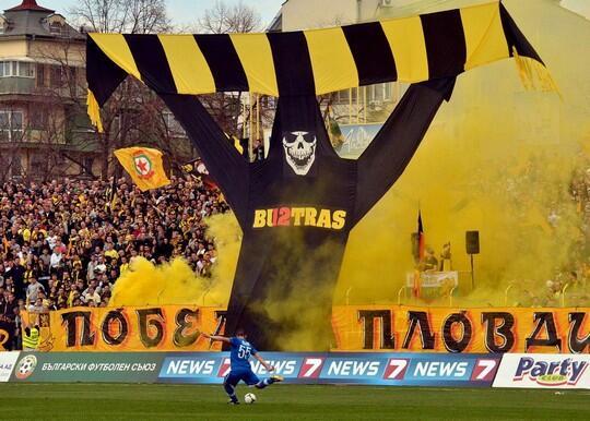 Botev_ultras